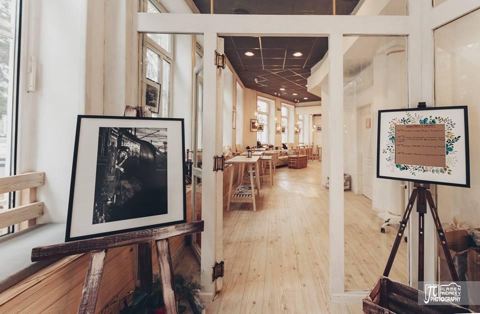Tea room. The Social Teahouse - Varna