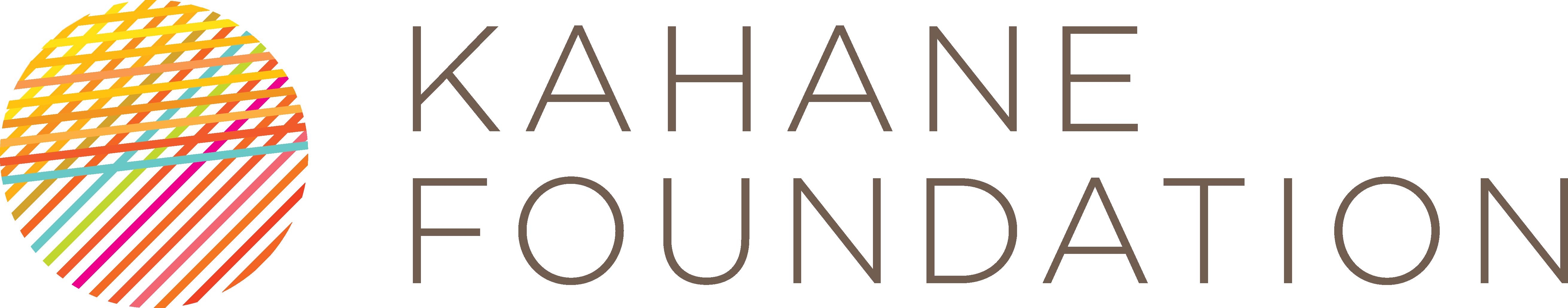 kahane logo colour no slogan